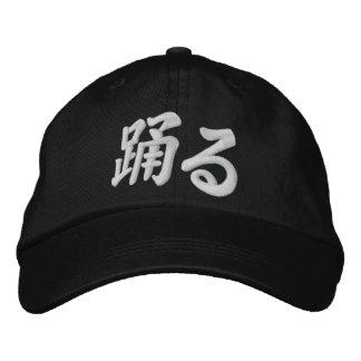 """Boné Odoru """"Kanji japonês para eu danço"""" -   o 踊る"""