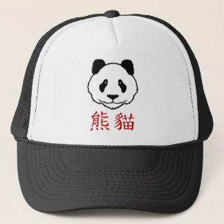 Boné Panda chinesa