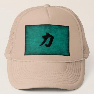Boné Pintura do caráter chinês para a força no azul