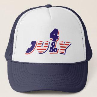Boné Quarto 4o de chapéus de julho