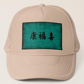 Boné Riqueza da saúde e bênção da harmonia no chinês