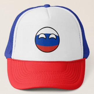 Boné Rússia Geeky de tensão engraçada Countryball