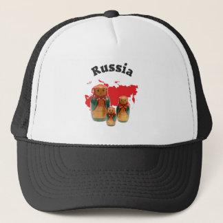 Boné Rússia - Russia Babuschka Matrjoschka Cap -