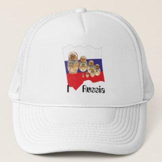 Boné Rússia - Russia Cap