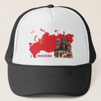 Boné Rússia - Russia Moscovo Cap