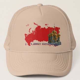 Boné Rússia - Russia St. Petersburg Cap