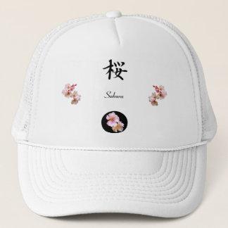 Boné Sakura