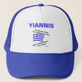 Boné Sangue grego de Hélade da bandeira e Ouzo e nome