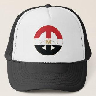 Boné Símbolo de paz egípcio