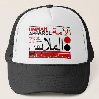 Boné Solidariedade da paz da fé do roupa de Ummah