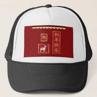 Boné Terrier de Jack Russell, ouro Scalloped, asiático