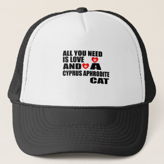 BONÉ TUDO QUE VOCÊ PRECISA É DESIGN DO CAT DO AFRODITE