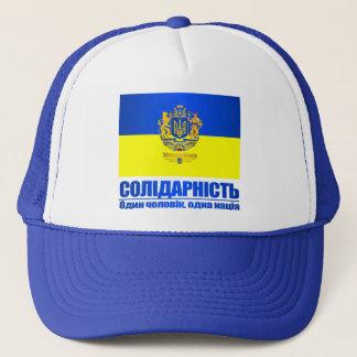 Boné Ucrânia (solidariedade - uma pessoas, uma nação)