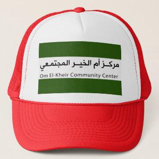 Boné Um chapéu da resistência de Khair do al