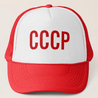 """Boné União Soviética """"CCCP """""""