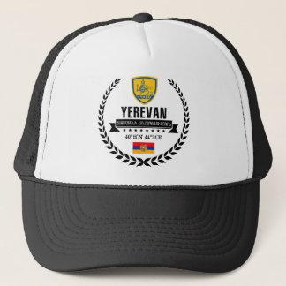 Boné Yerevan