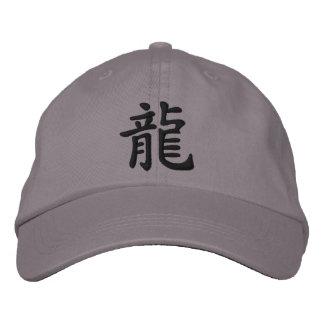Boné Zodíaco chinês - símbolo do dragão