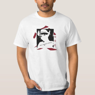 Boneca asiática t-shirt