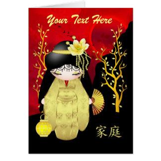 Boneca de Kokeshi da família algum cartão da