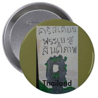 Botão cristão do evangelismo de Tailândia Bóton Redondo 10.16cm
