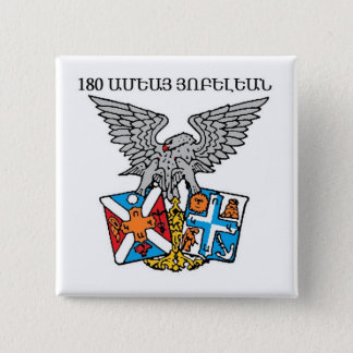 Bóton Quadrado 5.08cm Botão de Collegio Armeno