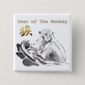 Bóton Quadrado 5.08cm Botão quadrado chinês do ano novo 2016 do macaco