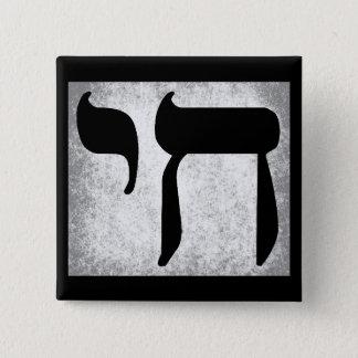 """Bóton Quadrado 5.08cm Botão quadrado """"de vida"""" do símbolo de Chai"""