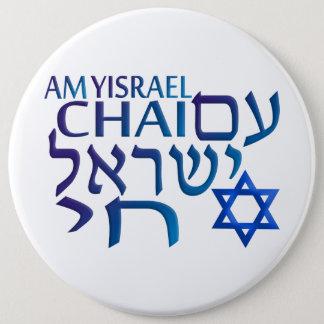 Bóton Redondo 15.24cm Am Israel Chai
