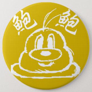 Bóton Redondo 15.24cm O 鮑鮑 colossal, 6 do ouro avança em volta do botão