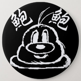 Bóton Redondo 15.24cm O 鮑鮑 preto colossal, 6 avança em volta do botão