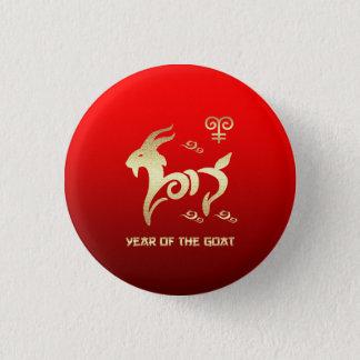 Bóton Redondo 2.54cm Ano chinês dos botões do presente da cabra