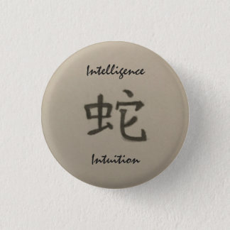 Bóton Redondo 2.54cm Ano do botão da inteligência/intuição do cobra