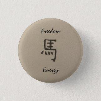 Bóton Redondo 2.54cm Ano do botão da liberdade/energia do cavalo