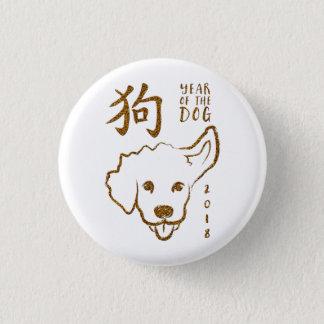 Bóton Redondo 2.54cm Ano novo chinês do brilho do cão 2018