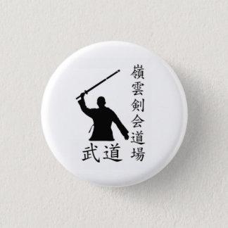 Bóton Redondo 2.54cm Botão das pequenas mercadorias de Budo/Sensei