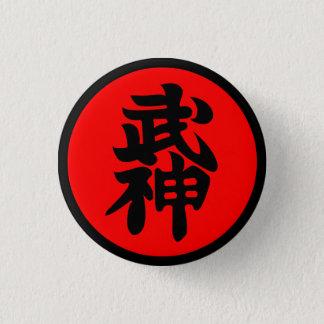 Bóton Redondo 2.54cm Crachá de Bujinkan Shodan