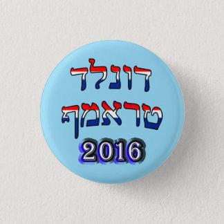 Bóton Redondo 2.54cm Donald Trump 2016 no hebraico - vermelho, branco,