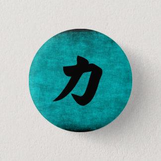 Bóton Redondo 2.54cm Pintura do caráter chinês para a força no azul
