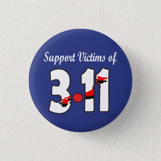 Bóton Redondo 2.54cm Vítimas do apoio do botão 3,11