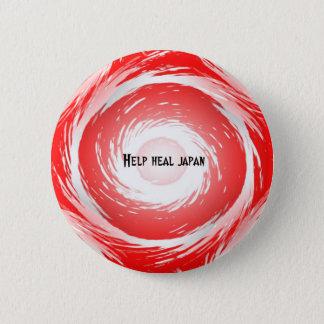 Bóton Redondo 5.08cm A ajuda cura o botão/crachá de Japão