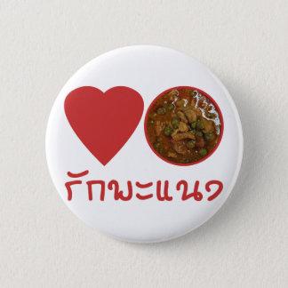Bóton Redondo 5.08cm Ame a comida tailandesa tailandesa da rua do caril