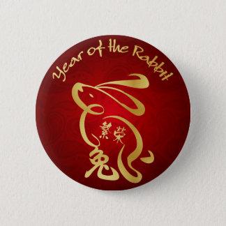 Bóton Redondo 5.08cm Ano do coelho - prosperidade