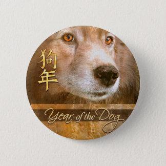 Bóton Redondo 5.08cm Ano novo chinês dos olhos do ouro do cão