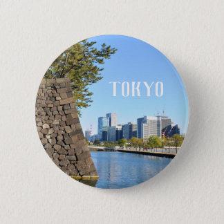Bóton Redondo 5.08cm Arranha-céus em Tokyo, Japão