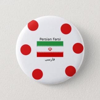 Bóton Redondo 5.08cm Bandeira de Irã e design persa da língua da persa