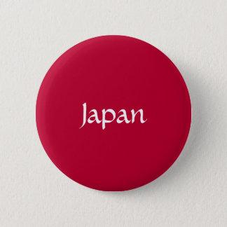 Bóton Redondo 5.08cm Bandeira de Japão ou de Hinomaru