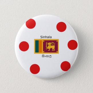 Bóton Redondo 5.08cm Bandeira de Sri Lanka e design da língua de