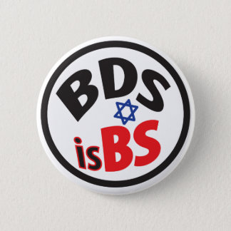 Bóton Redondo 5.08cm BDS é BS! Botão