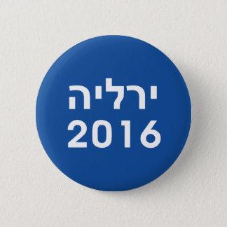 Bóton Redondo 5.08cm Botão azul hebreu de Hillary 2016 Pinback