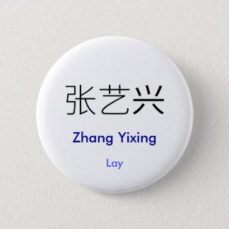 Bóton Redondo 5.08cm Botão conhecido chinês colocado EXO